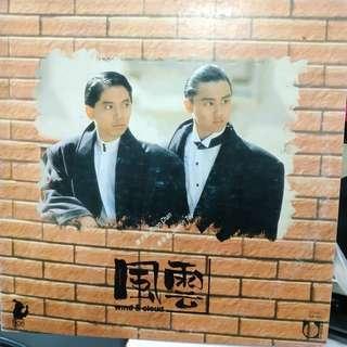 風雲 陳少偉,鄭敬基代表作 LP 售$180