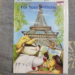 (包郵) Birthday Card 生日卡賀卡