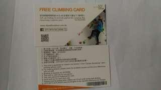 City with out door free climbing card
