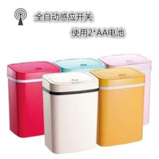 🚚 Automatic intelligent induction colored plastic trash can - 12L
