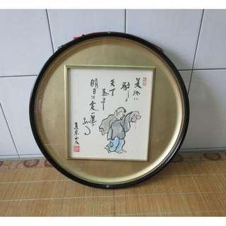 日本掛畫 / 印畫 (自取) 1