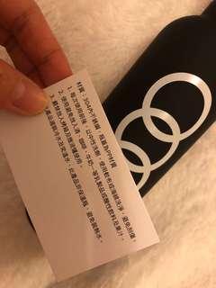 🚚 Audi 奧迪 冷水壺 750ml