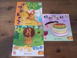 K1 幼兒班中文書(教育出版社有限公司)