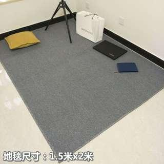 Big size carpet
