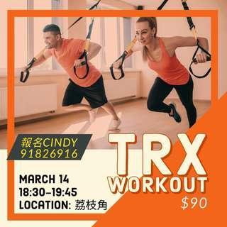 TRX運動班 - 鍛鍊肌肉 - 耐力訓練
