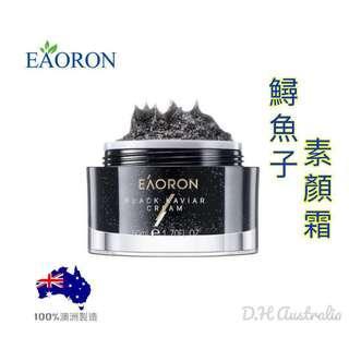[澳洲代購🇦🇺] Eaoron鱘魚子素顏霜 50ml