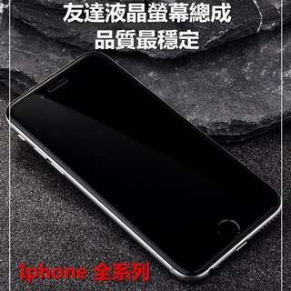 🚚 iphone8plus帶配件液晶螢幕 贈工具 維修DIY
