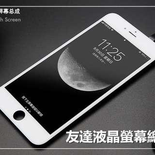 🚚 iphone6s帶配件液晶螢幕總成 贈工具 維修DIY