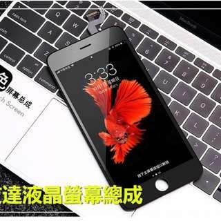 🚚 iphone6帶配件液晶螢幕總成 贈工具