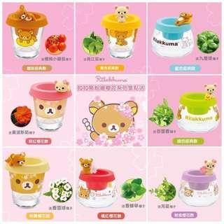 台灣 7-11 鬆弛熊粉嫩櫻花系列🌸限量多用途玻璃水杯 (共8款可選) #現貨