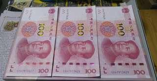 壹佰圓人民幣三連號三張90%新(有中摺)2015年版