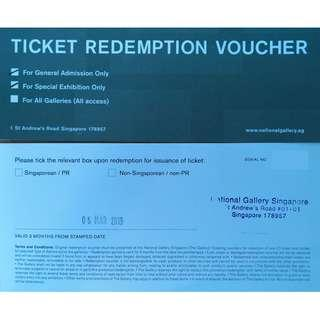 🚚 Entrance tickets for National Gallery