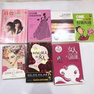Chinese motivation books #MMAR18
