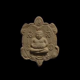 Phraya Tao LP Liew BE 2536