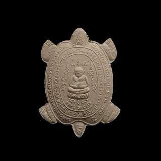 Phraya Tao (90 Years Old Batch) LP Liew BE 2538
