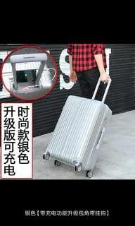 luggage bag with charger 20 inch