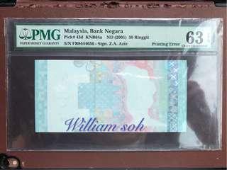 🚚 MALAYSIA RM50 ERROR NOTE