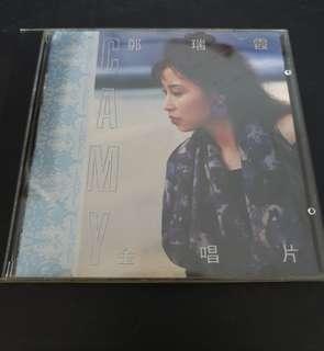 Camy Tang CD