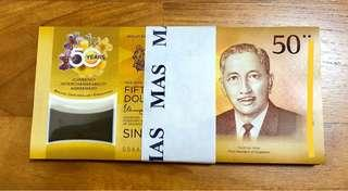 A STACK 100 PIECES FIRST PREFIX AA 50 YEARS ANNIVERSARY CIA Singapore Brunei Commemorative Note
