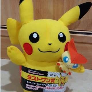 Original Japan Plush Toys Pikachu