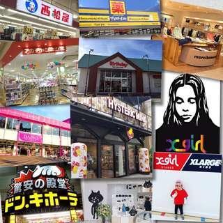 14-18/3🇯🇵日本快閃連線團