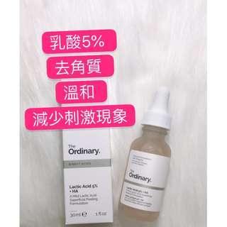 現貨❣️THE ORDINARY: Lactic Acid 5% + HA(乳酸去角質)乾肌適用