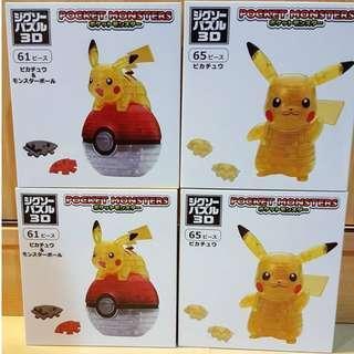3D Crystal puzzle Pikachu