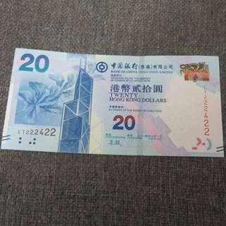 靚號20元鈔票 5個2