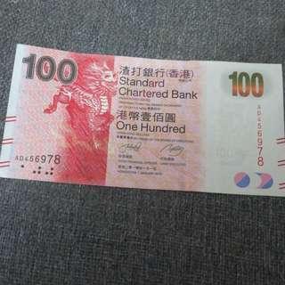 100元鈔票亂蛇