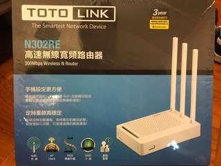 全新TOTO LINK高速無線寬頻路由器