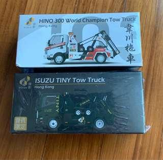 Tiny 會員限定拖車+韋川拖車 (TINY Tow Truck + HINO 300 World Champion Tow Truck)