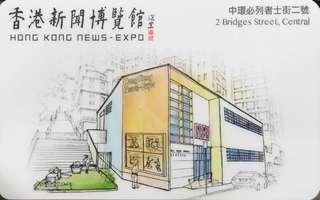 高價收購 任何 八達通 卡 車票 徵求 新聞博覽館