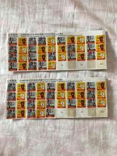 萬寧印花一套(35-40個同價)包郵
