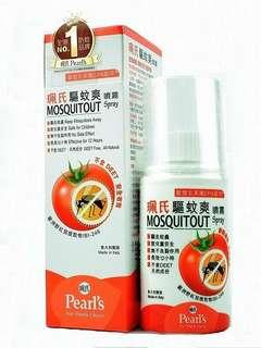 珮氏驅蚊爽 噴霧 Pearl's Mosquitout Anti-Bugs Spray (100毫升/100ml)