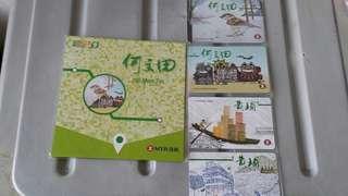 MTR觀塘線延伸地鐵紀念車票