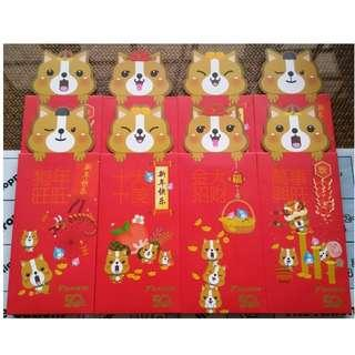 4/8 pcs Daikin 2014-2018 Year of Horse, Goat, Monkey, Rooster & Dog Red Packet / Ang Bao Pao Pow