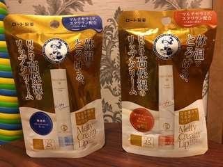 全新曼秀雷敦 Melty Cream Lip 溫感滋潤高保濕護脣膏 (SPF25的防曬),1枝$38,2 枝$72(包郵)