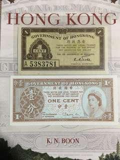 Hong kong 🇭🇰 1 cent ~ 2 pcs