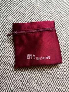 1個 周生生chow sang sang 飾物小錦袋塵袋 全新