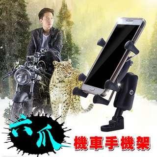 🚚 權世界@汽車用品 六爪機車手機架(4-6吋手機)短臂款全配組 附高彈性固定帶 AA300102