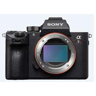 Sony Alpha A7RIII Mirrorless Full Frame Camera with Autofocus (Body Only) - Comes with Free 64GB card & FZ100 Battery