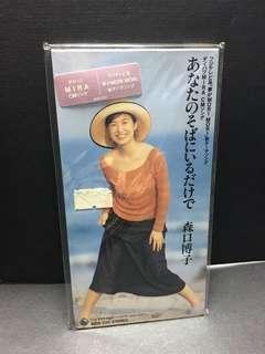 日本偶像 森口博子 夢 MORI MORI 全新原裝日本SCD版