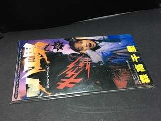 日本偶像 森高千里 男 全新原裝日本SCD版