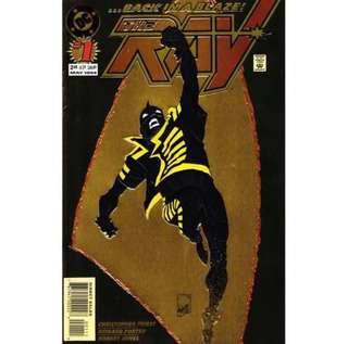 THE RAY #1 (1994) 1st issue! Collector's Edition cover