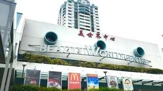 Shop For Rent @ BEAUTY WORLD CENTRE