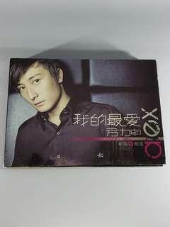 方力申我的最愛新曲加精選 cd&dvd