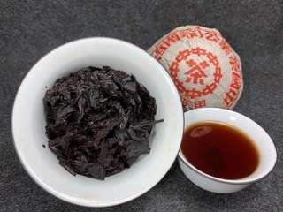 🚚 80末中茶紅印小熟沱