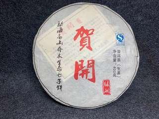 🚚 賀開普洱生茶茶餅