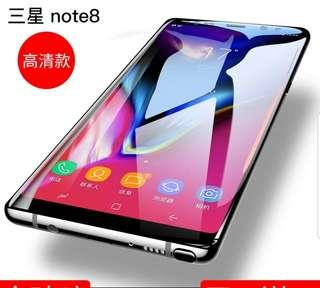 9D 9H Tempered Glass Samsung Note 8