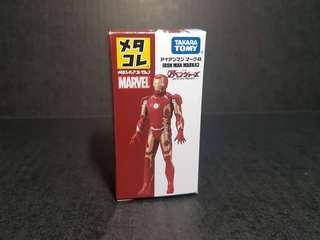 Marvel Comic - IRON MAN MARK 43